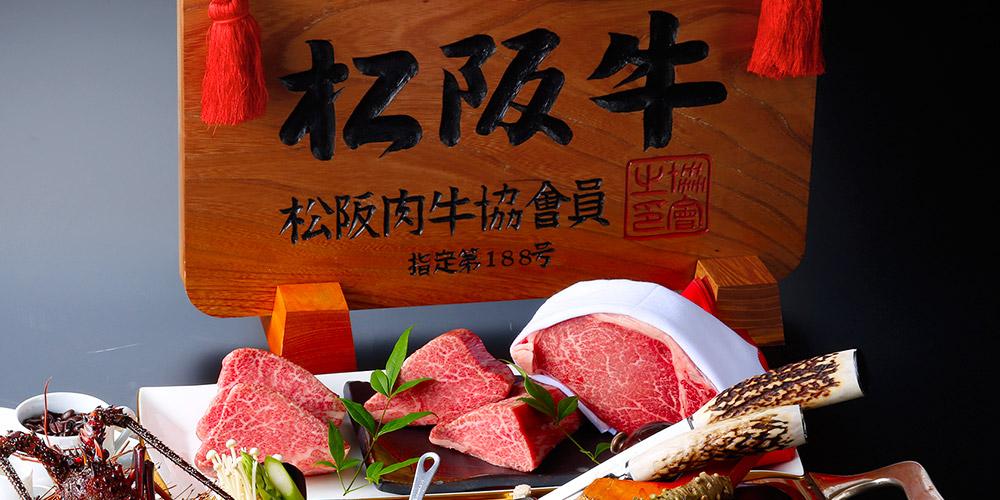 matsuzaka イメージ