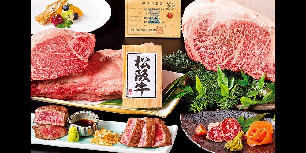 【松阪牛&神戸牛~味の饗宴~】舞(まい)